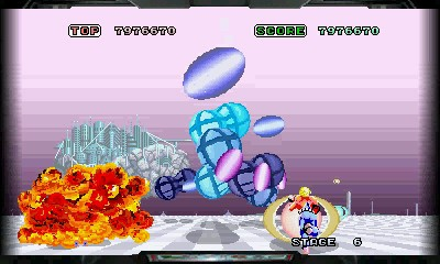 Space Harrier en images sur Nintendo 3DS | 1