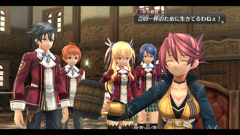 Nouvelles images de The Legend of Heroes : Sen no Kiseki | 3
