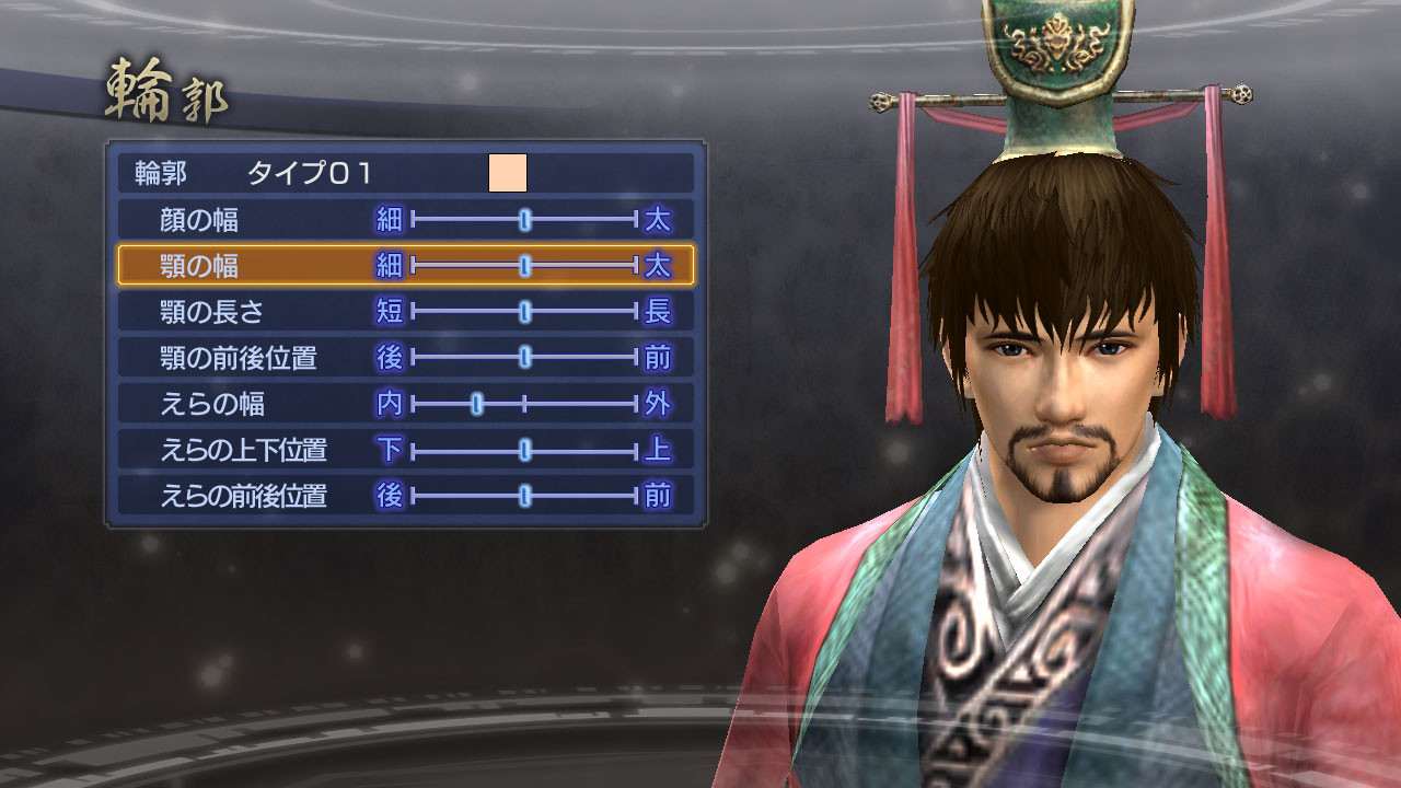 Dynasty Warriors 7 Empires : nouvelles images | 16