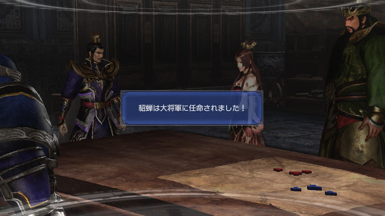 Dynasty Warriors 7 Empires : nouvelles images | 14