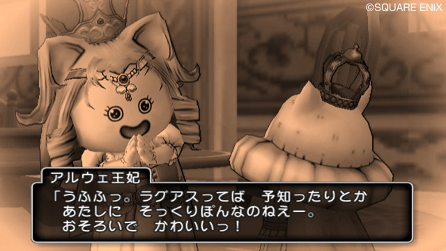 Dragon Quest X Online s'illustre encore | 2