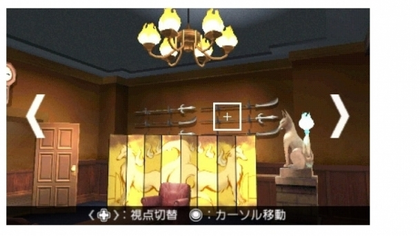 Ace Attorney 5 en images | 10