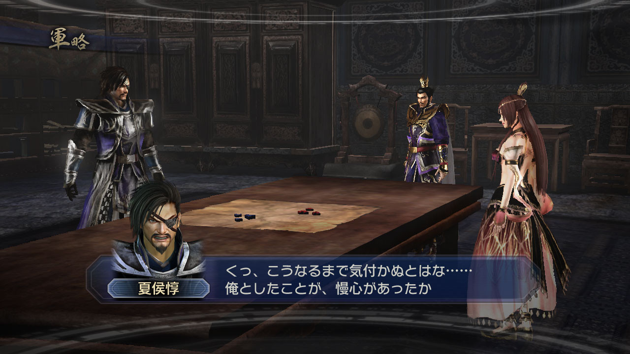Dynasty Warriors 7 Empires : nouvelles images | 13