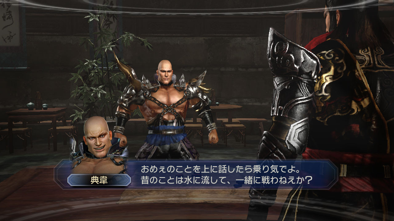 Dynasty Warriors 7 Empires : nouvelles images | 11