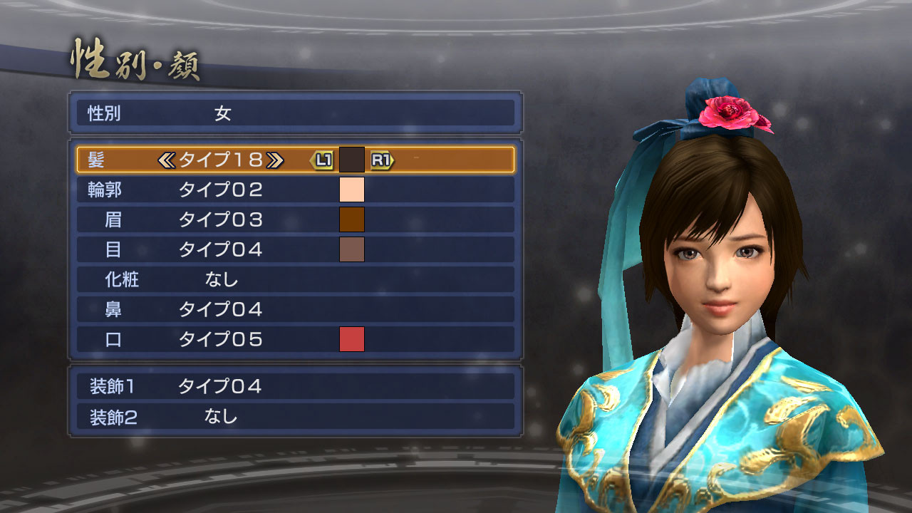 Dynasty Warriors 7 Empires : nouvelles images | 1