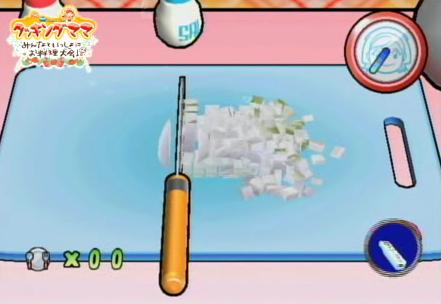 Cooking Mama WII | 19