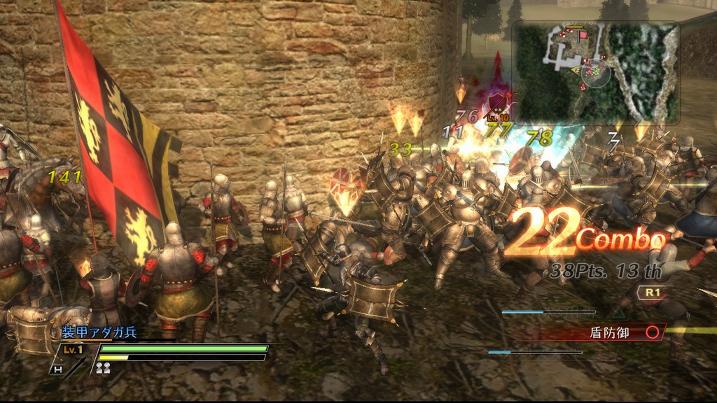 Bladestorm : The 100 Years War Playstation 3 | 12