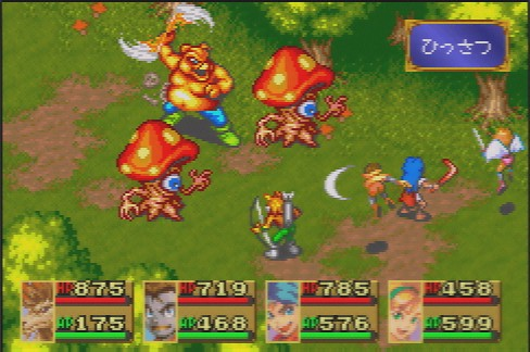 Breath of Fire GameBoy Advance | 2