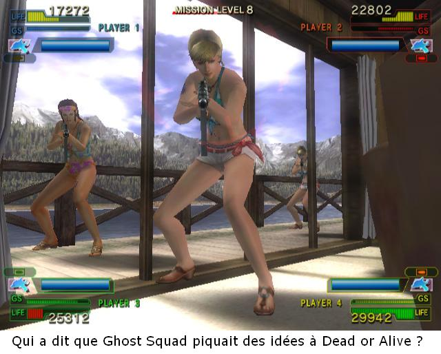 Ghost Squad WII | 10