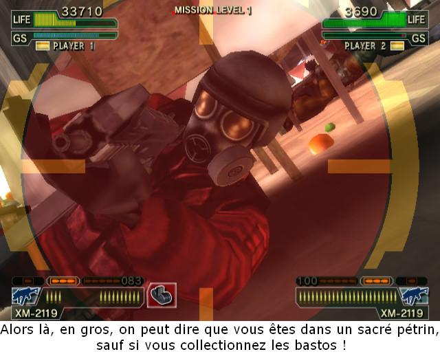 Ghost Squad WII | 7