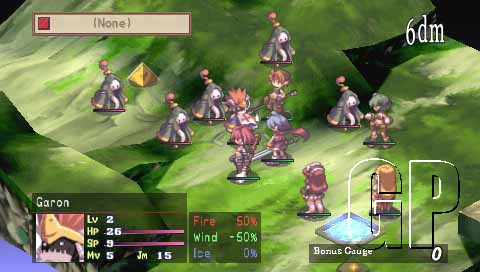 Disgaea : Afternoon of Darkness Playstation Portable | 11