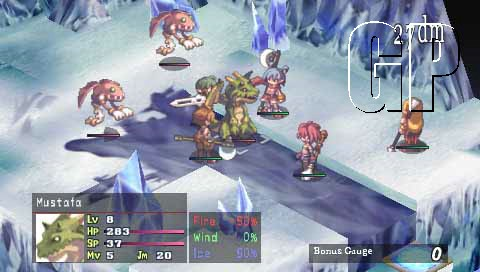 Disgaea : Afternoon of Darkness Playstation Portable | 2