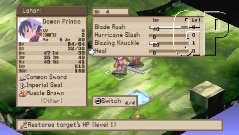 Disgaea : Afternoon of Darkness Playstation Portable | 9