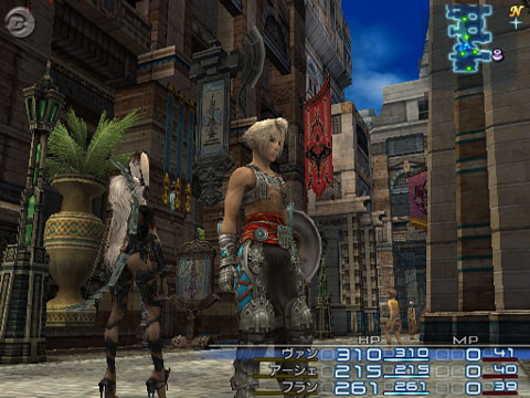 Final Fantasy XII Playstation 2 | 13
