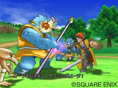 Dragon Quest VIII Playstation 2 | 11