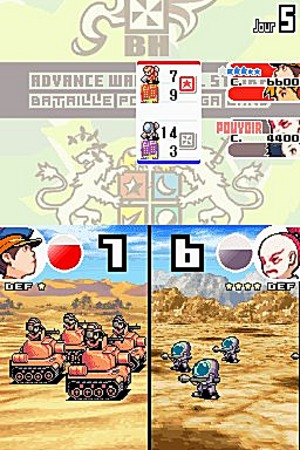 Advance Wars : Dual Strike Nintendo DS | 32