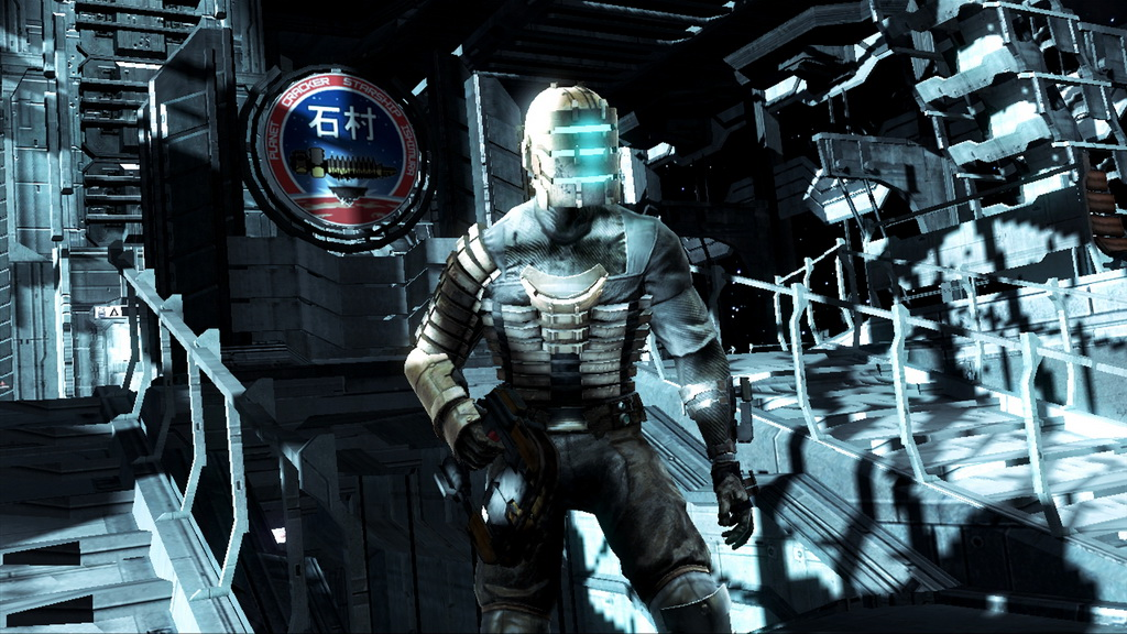 Dead Space Playstation 3 | 5