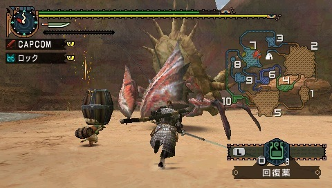 Monster Hunter Freedom Unite Playstation Portable | 9