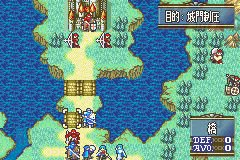 Fire Emblem : The Sacred Stones GameBoy Advance | 13
