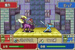 Fire Emblem : The Sacred Stones GameBoy Advance | 16