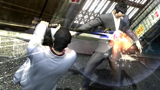 Yakuza 4 Playstation 3 | 26