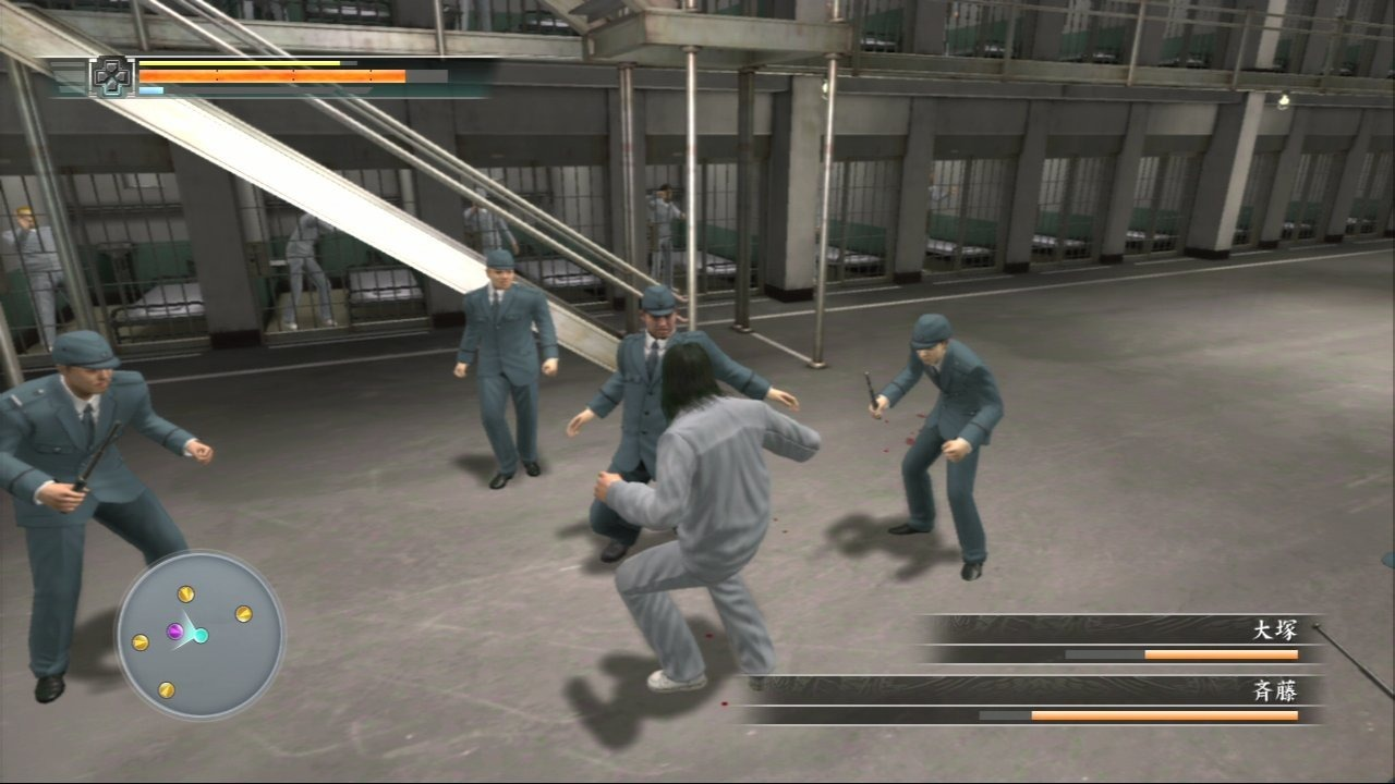 Yakuza 4 Playstation 3 | 50