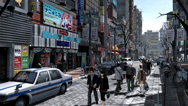 Yakuza 4 Playstation 3 | 7