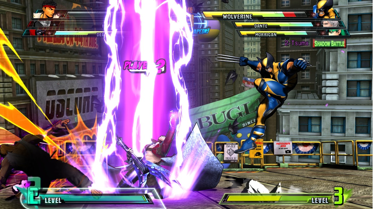 Marvel vs Capcom 3 : Fate of Two Worlds Playstation 3 | 172
