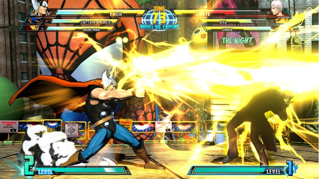 Marvel vs Capcom 3 : Fate of Two Worlds Playstation 3 | 198