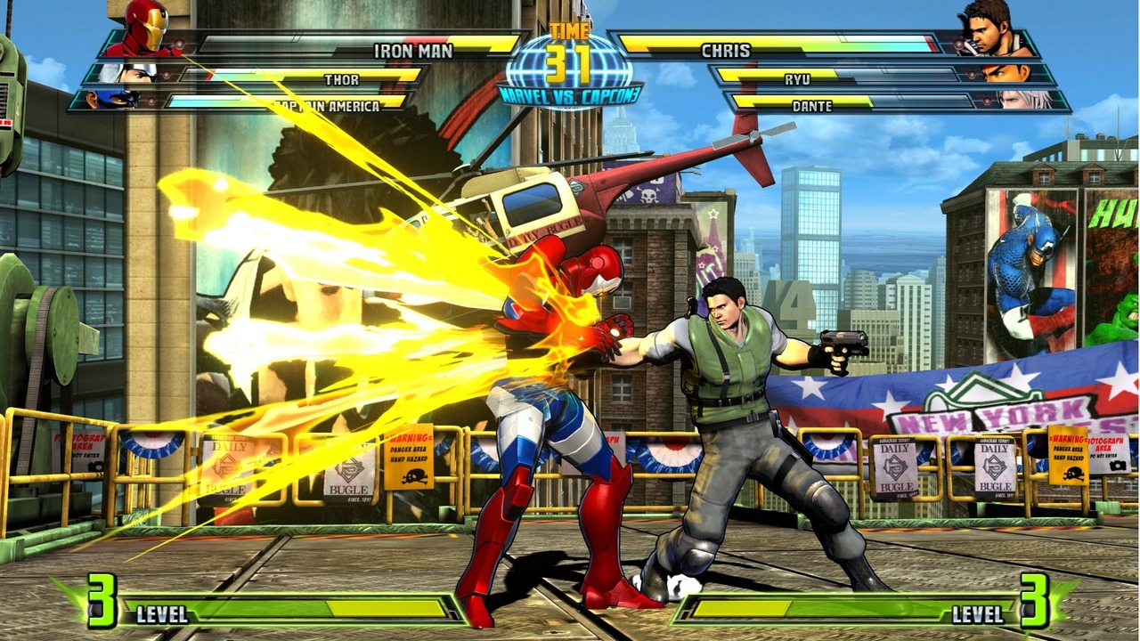 Marvel vs Capcom 3 : Fate of Two Worlds Playstation 3 | 205