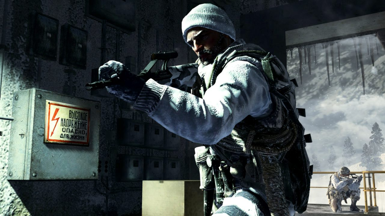 Call of Duty : Black Ops PC | 16