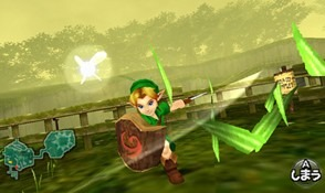 The Legend of Zelda : Ocarina of Time Nintendo 3DS | 75