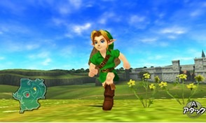 The Legend of Zelda : Ocarina of Time Nintendo 3DS | 77