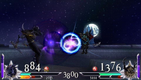 Dissidia : Duodecim Final Fantasy Playstation Portable | 61