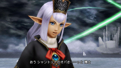 Dissidia : Duodecim Final Fantasy Playstation Portable | 68