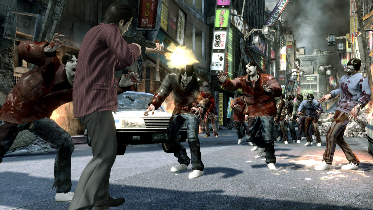 Yakuza of the End Playstation 3 | 14