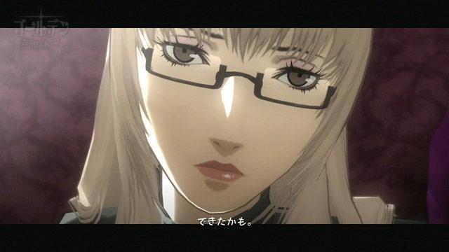 Catherine Playstation 3 | 14