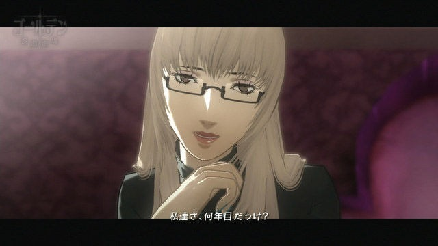 Catherine Playstation 3 | 20