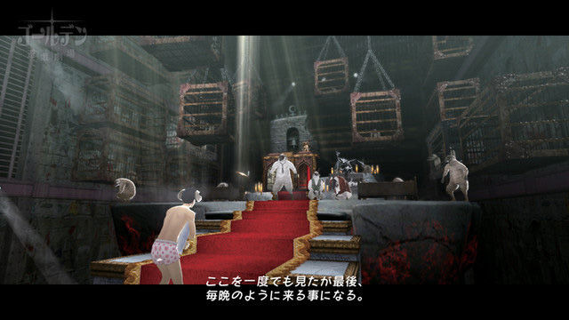 Catherine Playstation 3 | 3