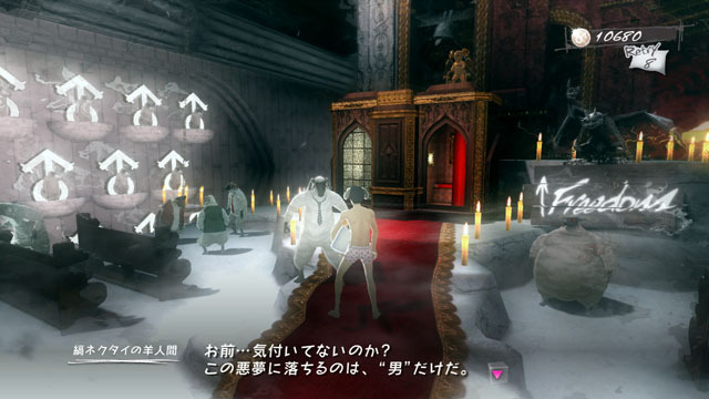 Catherine Playstation 3 | 34