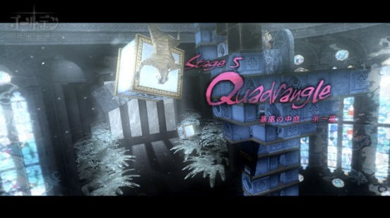 Catherine Playstation 3 | 40