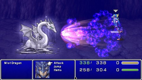 Final Fantasy IV Complete Collection Playstation Portable   36