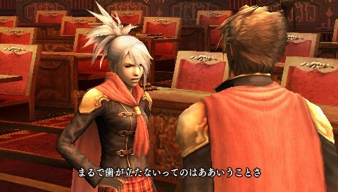 Final Fantasy Type-0 Playstation Portable | 18