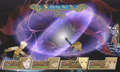 Tales of the Abyss Nintendo 3DS | 61