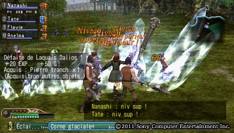 White Knight Chronicles : Origins Playstation Portable | 8