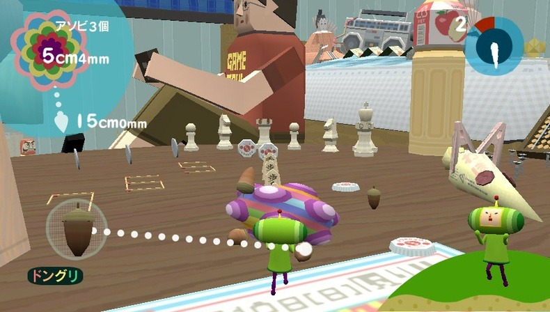 Katamari Damacy no Vita Next Generation Portable | 1