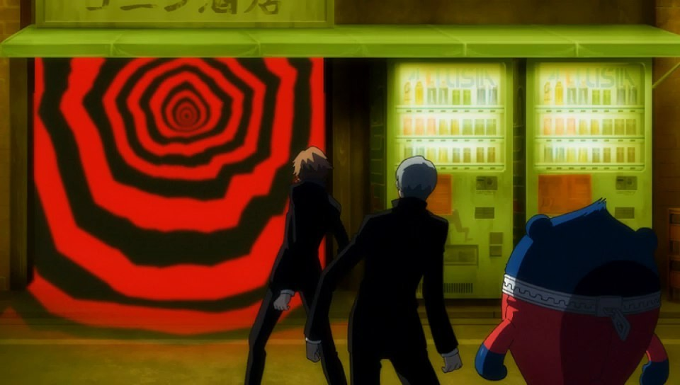 Persona 4 : The Golden Next Generation Portable | 1