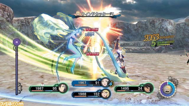 Tales of Xillia 2 Playstation 3 | 2