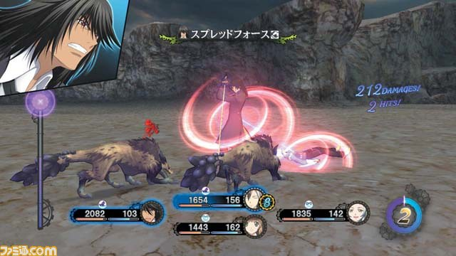 Tales of Xillia 2 Playstation 3 | 3