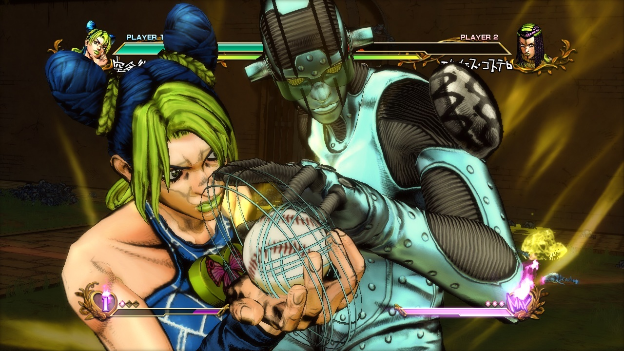 JoJo's Bizarre Adventure : All Star Battle Playstation 3 | 2